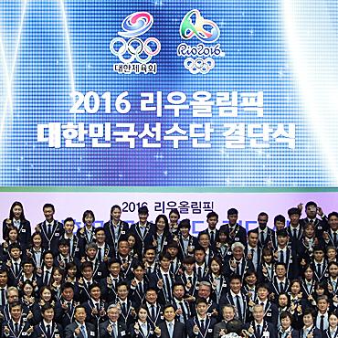 '땀과 열정의 4년'…태극전사들, 오늘 리우 출국