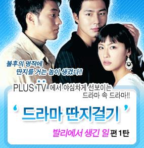 韓流ドラマ「バリでの出来事」DVD−BOX