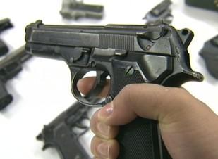 미 군사 훈련용인 고무탄 발사용 총기류 불법유통