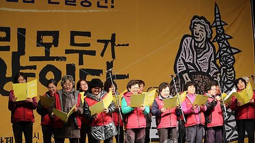 희망버스 밀양 집결, 송전탑 건설 중단 촉구 시위 관련 이미지