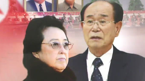 """北 권력 서열 교체?…""""김영남·김경희 탈락한 듯"""""""