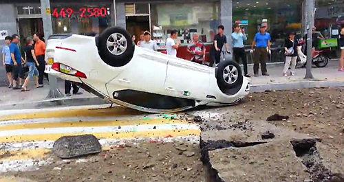 기사 대표 이미지:안양 수도배관 폭발사고 압축공기 탓…잠정 결론