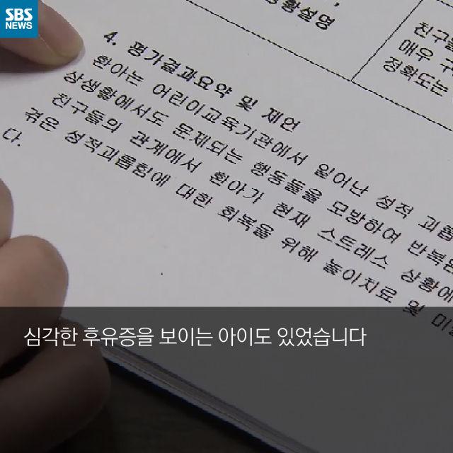 [카드뉴스] 유치원