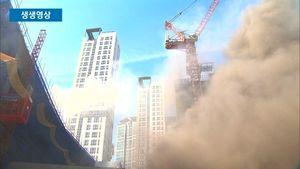 [생생영상] 분당 공사현장 화재…새까맣게 뒤덮인 연기