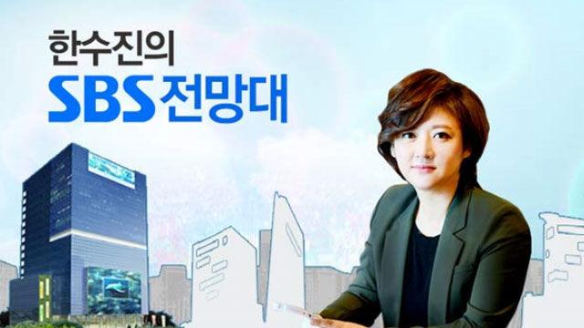 """기사 대표 이미지:[한수진의 SBS 전망대] 한-일 부부생활의 다른 점?…""""침대보면 알 수 있다"""""""