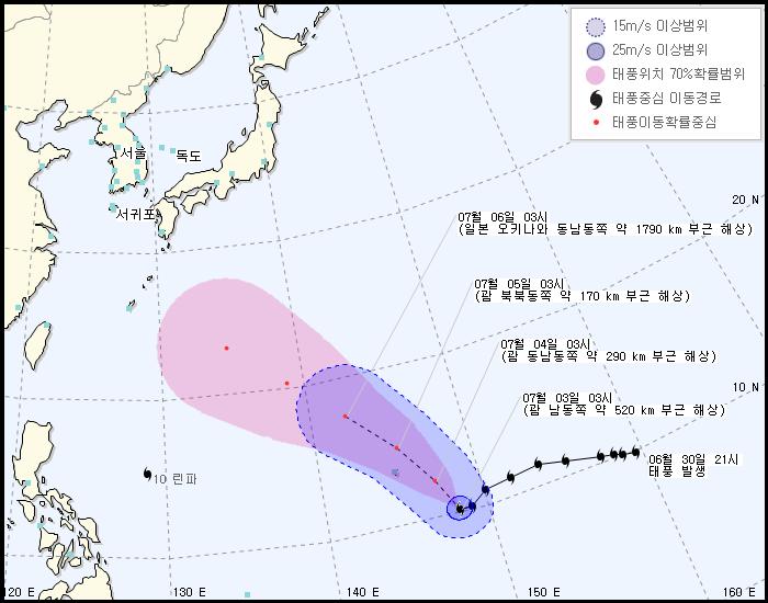 9호·10호 태풍 북상…우리나라에 영향은?