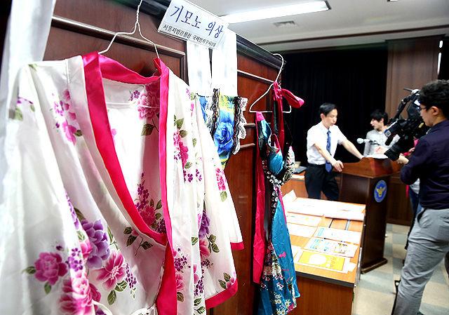 【韓国】「性進国・日本の女子高生忍者」が韓国ネチズンの間で話題に・・・[09/05] [転載禁止]©2ch.net YouTube動画>11本 ->画像>8枚