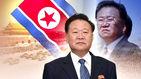 北 최룡해와 만나는 순간…시진핑 '굳은 표정' 포착