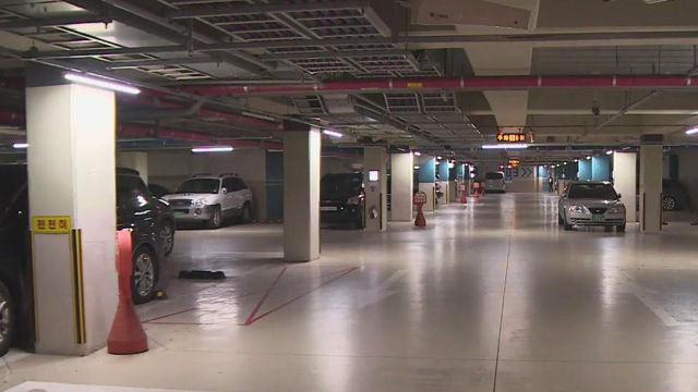 기사 대표 이미지:지하주차장 엘리베이터 설치요구 소송 패소…장애인 단체 반발