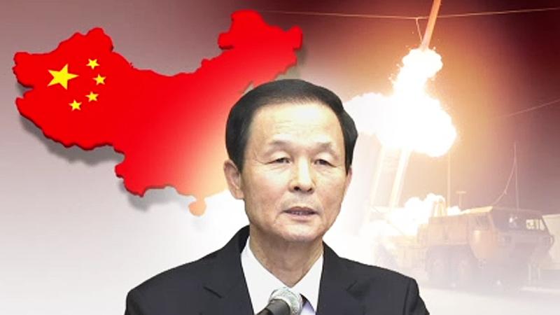 中¸ 주중 대사에 '사드' 항의…신중한 처리 촉구