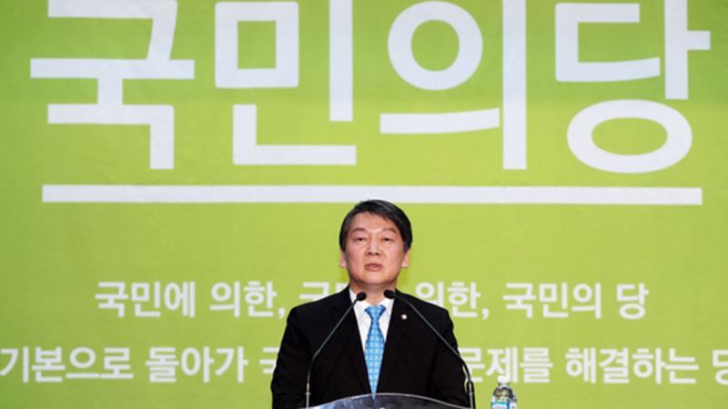 국민의당 첫 공천경쟁률 1.34대 1