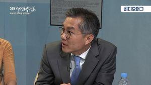 [비디오머그] 정봉주 전 의원과 최강욱 변호사…이들의 팟캐스트 인연?