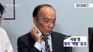 [비디오머그] 전원책 '오세훈·김문수 등 이번에 지면 정계 은퇴해야'