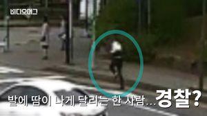 퇴근해서도 잡는다…경찰, 순찰 중 차적 조회하다 수배범 검거