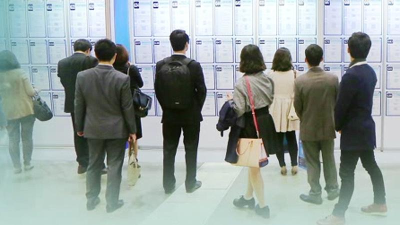 OECD 주요국 일자리 상황 나아졌는데 한국만 제자리