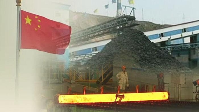 중국 철강 산업