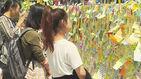 [취재파일] 강남역 여성 피살, 집단의 슬픔은 왜 터져나온 걸까?