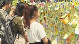 강남역 살인, 집단의 슬픔은 왜 터져나온 걸까?