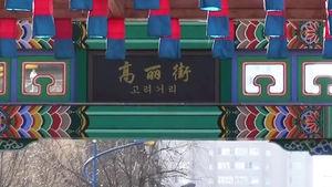 """""""中 단둥서 北 여성근로자 8명 집단 탈출"""""""
