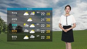 [날씨] 남부 아침까지 비…미세먼지 '일시 나쁨'