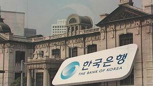 김영란법으로 성장률 추락?…고민에 빠진 한국은행