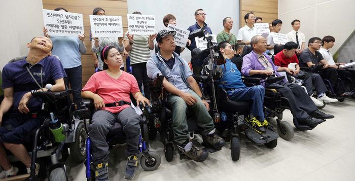 기사 대표 이미지:노예처럼 부리고 임금착취·매질…끊이지 않는 장애인 인권유린