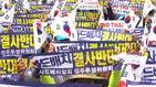 """사드배치 성주 보훈단체 """"안보냐 애향심이냐"""" 고민"""