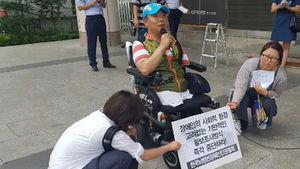숫자가 된 장애인…배려 없는 슬픈 사회