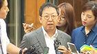 우병우 아들 '50일 외박 특혜'…사상 첫 특별감찰