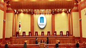 '김영란법' 합헌…사립학교 교직원·언론인 포함