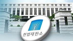"""자유 침해 소지 논란에…""""공익 실현이 더 중요"""""""