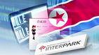 인터파크 해킹 후 온 협박 메일엔…낯선 북한말