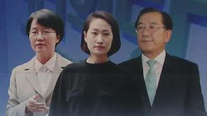 검찰, 박선숙·김수민·박준영 의원 영장 재청구