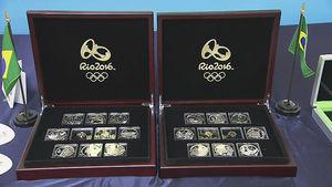 2016 리우올림픽 공식 기념주화 '공개'