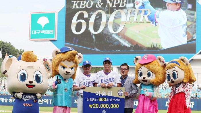 이승엽 선수 한일통산 600호 홈런기념 사진