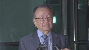 강만수 구속영장 기각…검찰 수사 차질 불가피