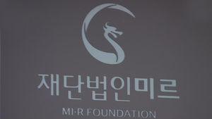 """""""최순실, 재단 설립 실세"""" 폭로…""""근거 없는 비난"""""""