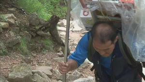 80kg 짐 들고 산 정상도 단숨에…설악산의 '작은 거인'