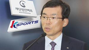 """이승철 """"최순실 만난 적 없어…800억은 자발적 모금"""""""