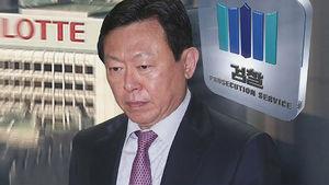 """신동빈 구속영장 청구…롯데 """"혐의 소명 자신"""""""