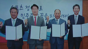 첫 통합 대한체육회장 선거…'오리무중' 5파전