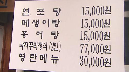 메인이미지:김영란법 울고 웃고…촉각 세운 식당들