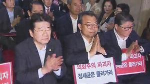 """""""의장 사퇴"""" vs """"정치적 쇼""""…출구 못 찾는 여야"""