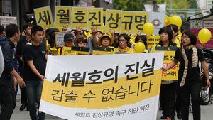 썸네일:세월호의 진실, 감출 수 없습니다…시민행진