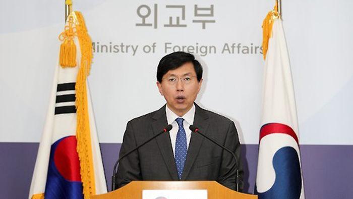 기사 대표 이미지:정부, 새 안보리 대북제재 이행 착수…범정부 회의 개최