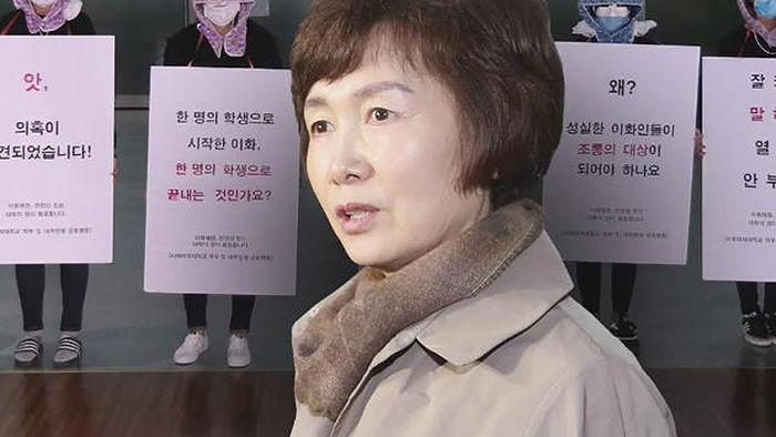 기사 대표 이미지:학내 분규에 최순실 딸 특혜입학 의혹까지…이대 총장 결국 사퇴