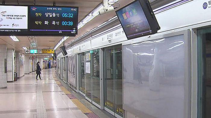 기사 대표 이미지:김포공항역 안전문 승객 사망사고