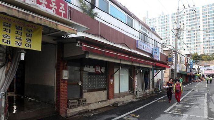 """기사 대표 이미지:""""태화시장 다시 찾아주세요"""" 수해 딛고 20일 오일장"""