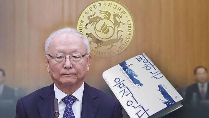 """기사 대표 이미지:국정원 """"김만복 북한 문의 제안했나 질문에 맞다 말한 적 없어"""""""