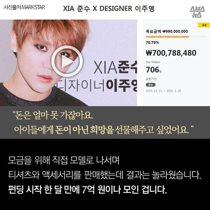 뉴스 슬라이드 - 개념연금술사 김준수